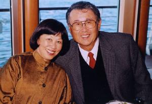 Joseph and Elizabeth Yamada